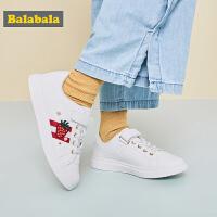 巴拉巴拉女童板鞋百搭小白鞋甜美洋气时尚大童2019年新款儿童鞋子