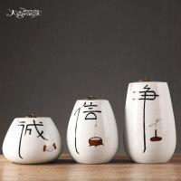 时尚现代简约花瓶摆件景德镇新中式陶瓷花瓶摆件 创意客厅家居玄关样板房餐厅桌面摆设