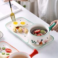 光一儿童碗带把手碗盘子组合套装创意家用网红陶瓷ins可爱少女心餐具