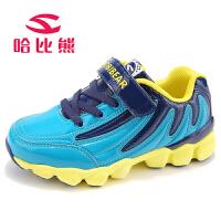哈比熊童鞋春秋季新款儿童休闲鞋时尚多色韩版男童运动鞋潮