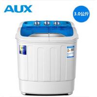先科 XPB30-1288S家用双桶双缸半自动迷你衣机 宝婴儿童小型洗衣机3.0KG小洗衣机