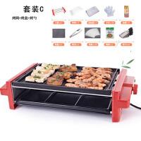 韩式双层铁板烧家用烤肉机不粘电烤盘烧烤架分体排油电烧烤炉