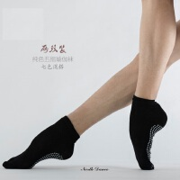 新款女士纯棉运动袜 纯色加厚瑜伽袜子 五指袜两双装 舞蹈练功袜