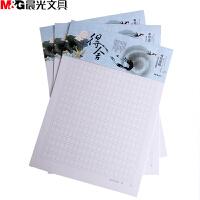 M&G晨光 16K 400格信稿纸(3本/包) 学生本 小学生练习本 课业本 作业本 本子 当当自营