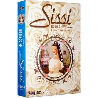 正版现货 茜茜公主 精装3D9 DVD 茜茜公主三部曲 罗密・施奈德