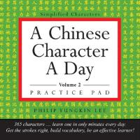A Chinese Character a Day Practice Pad Volume 2 97808048338