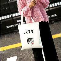 日韩文艺手提帆布包女单肩包休闲简约时尚学生书包购物帆布袋