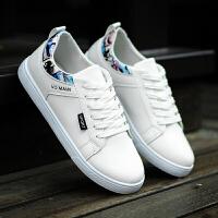 QT705春季男鞋低帮鞋透气小白鞋皮韩版潮鞋板鞋639