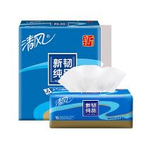 清风新韧纯品抽纸3层130抽3包餐巾纸家用卫生纸巾5提装