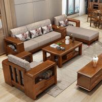 全实木沙发组合现代新中式橡木转角贵妃木架布艺客厅大小户型家具 组合