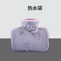 热水袋注水暖水袋灌水暖手宝大号��宝宝暖肚子小号随身绒布女家居日用生活日用保暖防护