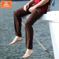 【满299减200】美国第一户外速干裤男 轻薄 夏季透气快干长裤女运动弹力登山裤