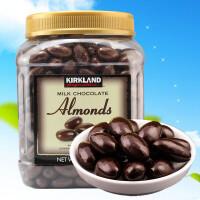美国进口巴旦木牛奶夹心巧克力豆1360g 进口巧克力豆扁桃仁夹心休闲零食