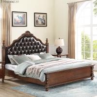 美式家具实木床1.8米 双人 家用主卧雕花婚 美式实木 1800mm*2000mm