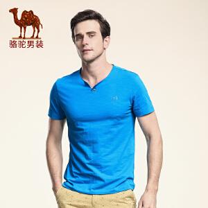 骆驼男装 夏季新款微弹时尚纯色修身商务休闲短袖T恤衫男上衣