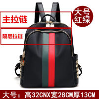 防水双肩包女韩版时尚背包女包旅行包新款书包牛津布帆布休闲包包 大号