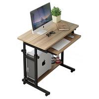 转角简约台式电脑桌家用办公多功能简易桌子书桌书架组合电竟