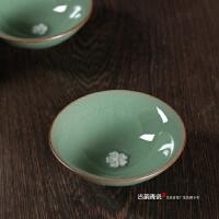 龙泉青瓷哥窑梅子青梅花茶盏 陶瓷茶具品茗杯功夫茶杯斗笠杯特价