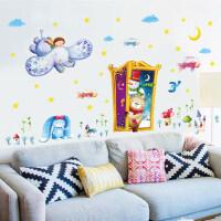 墙贴卧室装饰背景墙玄关卡通魔法贴纸门窗装饰墙壁贴画童话魔法门