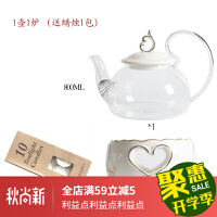 创意 套装 茶杯北欧花茶具套装水果耐热日系陶瓷玻璃壶蜡烛加热底座下午茶