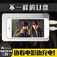 米力MiLi苹果智能闪存线 iphone6/ipad pro手机U盘扩容器两用USB充电线