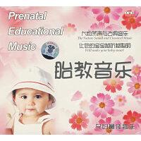 孕�D最佳音�罚禾ソ桃��1(CD)