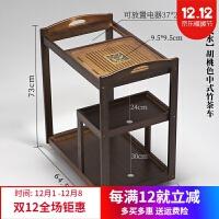移动茶车茶台乌金石茶盘家用简约自动上水功夫茶具套装阳台小茶桌