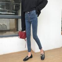 复古港味春装2018新款韩版高腰紧身铅笔牛仔裤女小脚裤 蓝色