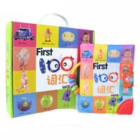 mamma婴幼儿布书系列宝宝早教益智6-12个月婴儿玩具0-1-2岁撕不烂