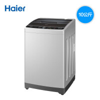 Haier海�� EB100M39TH 10公斤全自�硬ㄝ�洗衣�C 大容量家用洗衣�C