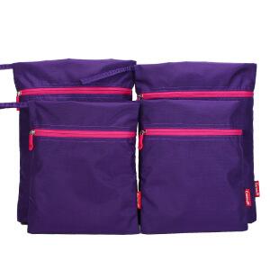 卡拉羊(Carany)旅行收纳包套装男女便携出差洗漱迷你小包旅行配件收纳袋CX9603