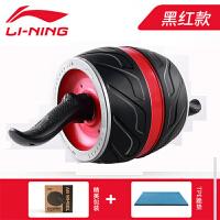 LI-NING李宁巨轮健腹轮 自动回弹卷腹机练腹肌女男士家用健身收腹锻炼器材健腹器