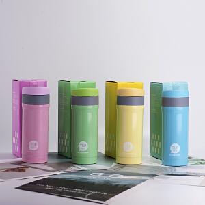 特百惠都市小暖瓶300ml真空不锈钢保温杯便携易开盖情侣保温瓶
