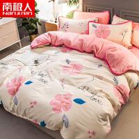 南极人棉绒四件套A全棉B珊瑚绒被套床单秋冬加厚保暖纯棉床上用品