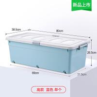 特大号床底收纳箱衣物整理箱塑料床下储物储蓄箱子有盖宿舍收纳盒 特大号