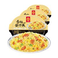 正大食品CP 香肠蛋炒饭330g*2盒