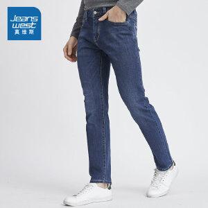 [2件4折价:64元,每满150再减30元/仅限8.23-26]真维斯牛仔裤男 春季 男士青年时尚水洗弹力学生裤子修身长裤