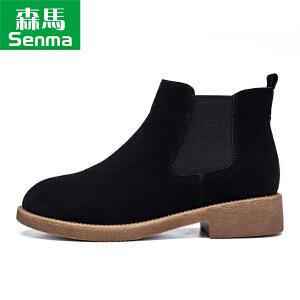 森马短筒靴2017韩版冬季加绒保暖切尔西靴女 及踝靴磨砂皮面短靴