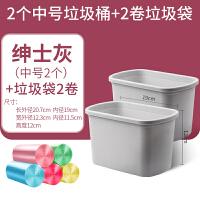 �N房垃圾桶壁�焓�还耖T垃圾筒�s物桶收�{用品家用圾圾桶抽�峡畋�炖�圾桶