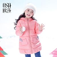 OSA欧莎童装女童羽绒服中长款2017冬装新款蝴蝶结儿童女款外套