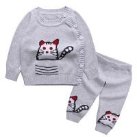婴儿春秋装纯棉宝宝新生儿毛衣纱衣套装男童女童针织衫开衫