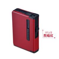 定制礼品便携烟盒子烟盒金属款9支装带充电打火机烟盒一体个性便携式男士自动弹烟防风烟盒