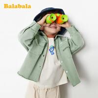 【3件4.5折:72】巴拉巴拉儿童衬衫男童长袖宝宝上衣春装童装文艺洋气外套