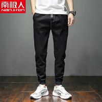 南极人夏季简约有型牛仔裤潮流时尚青春百搭裤子男