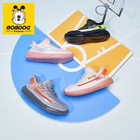 巴布豆童鞋2021春季新款儿童运动鞋软底防滑男童女童网面椰子鞋