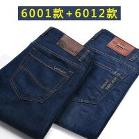 夏季男士牛仔裤男宽松直筒休闲裤夏天中年高腰大码长裤子男薄款