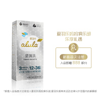 [当当自营]alula爱羽乐3段幼儿配方奶粉( 12-36个月)135g