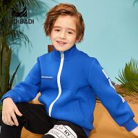 【2件3折:70】巴拉巴拉旗下 巴帝巴帝童装男童运动休闲外套拉链简约两色可选中大童19春新款