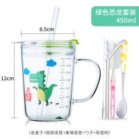 喝奶杯儿童刻度牛奶杯带手柄玻璃带吸管果汁杯卡通泡奶粉喝水杯子带盖
