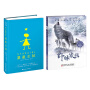 【六年级高级班】 星星女孩+野狼家族 共2册 百班千人二十三期六年级共读书 让孩子们在阅读中体验真实的动物世界